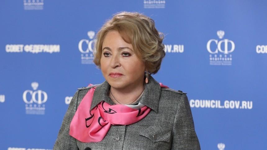 Матвиенко вакцинировалась аэрозольной прививкой отCOVID-19
