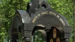 Мемориальную часовню памяти защитников Отечества открыли вОрле— видео