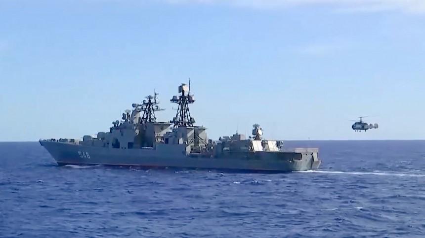 «Война неизбежна»: американцы испугались учений ВМФ РФвТихом океане