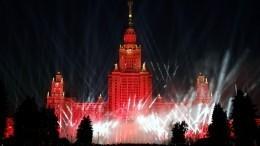 Акция «Лучи Победы» прошла вдесятках российских городов