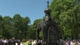 Мемориальную часовню открыли вОрле впамять обучастниках ВОВ