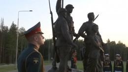Шойгу открыл Аллею Союзников народа СССР вВеликой Отечественной войне