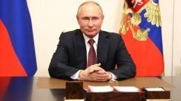 Путин: Турбулентность вмире растет, идет эрозия международного права