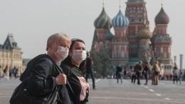 ВКремле прокомментировали перспективы локдауна вРоссии
