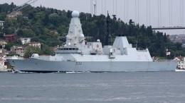 Как усебя дома: британский эсминец вторгся вграницы РФвЧерном море