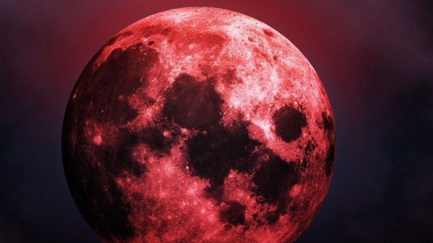 Энергия для созидания: как Клубничная Луна повлияет навсе знаки зодиака?
