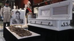 «Тело присоединится ксердцу»: останки соратника Наполеона переданы Франции