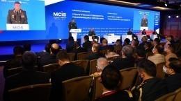 НАТО, терроризм, гражданские войны: основные темы международной конференции побезопасности
