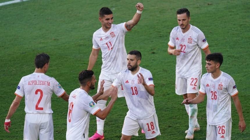 Сборная Испании пофутболу разгромила Словакию наЕвро-2020