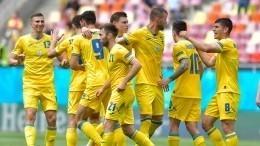 Сборная Украины пофутболу вышла вплей-офф Евро-2020