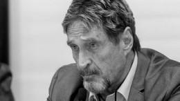 Создателя компании McAfee нашли мертвым виспанской тюрьме