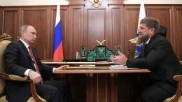 Путин предложил Кадырову пойти навыборы главы Чечни нановый срок