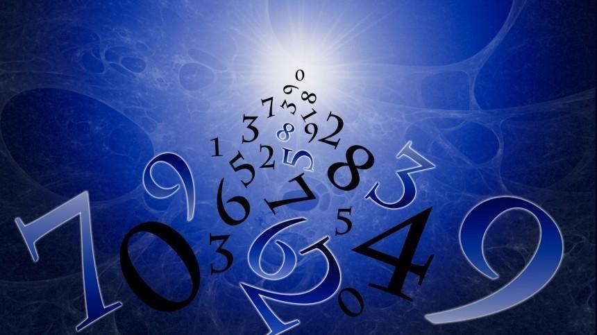 Денежный гороскоп: какие цифры приносят богатство?