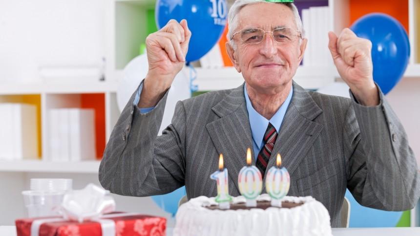 Век живи: как повнешнему виду определить долгожителя?