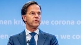 Премьер-министр Нидерландов отказался отучастия всаммите сПутиным