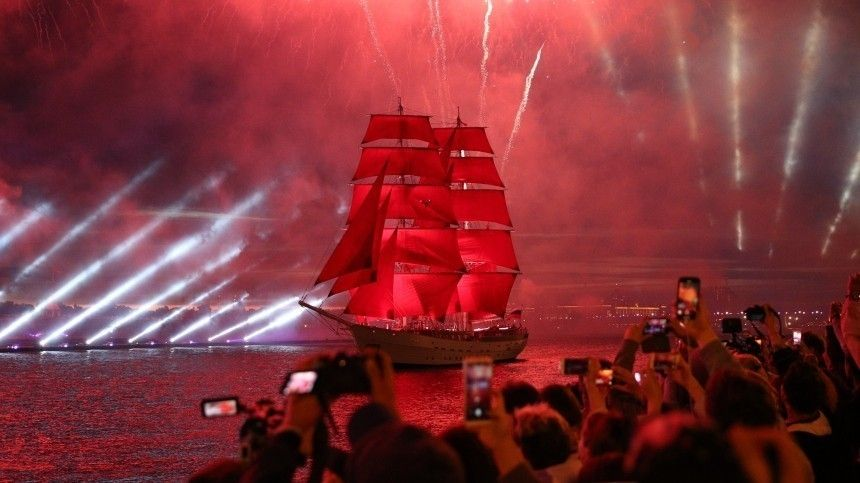 Прямая трансляция праздника выпускников «Алые паруса 2021»