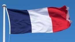Франция приостановила выдачу виз россиянам