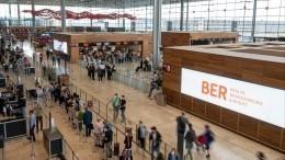 Германия намерена ограничить авиасообщение сРоссией