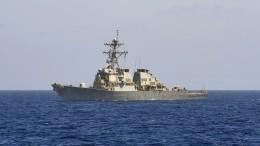 Американский ракетный эсминец направляется вЧерное море для участия вучениях