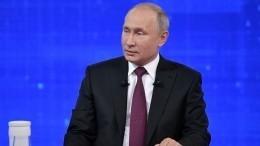 Определился самый популярный вопрос россиян Путину врамках Прямой линии
