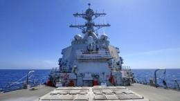 Черноморский флот приступил кслежению заэсминцем американских ВМС Ross