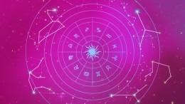 Астропрогноз для всех знаков зодиака нанеделю с28июня по4июля