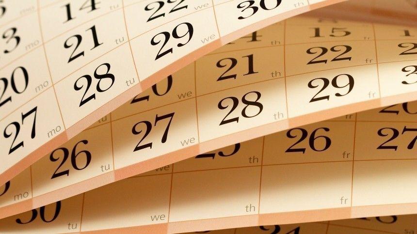 Жизненный код: какой секрет хранит ваша дата рождения