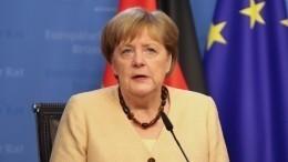 «Пощечина» Меркель: Почему ЕСотверг идею совместного саммита сПутиным