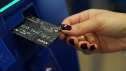 ВРоссии с1июля изменится порядок выдачи пенсии