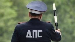 Дай, прокачусь! Нетрезвый мужчина угнал авто ДПС вцентре Москвы— видео