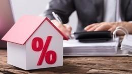 Путин поручил расширить программу льготной ипотеки нагод