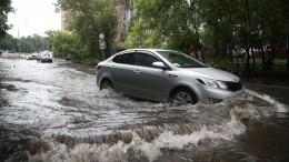 Эвакуация, потоп исильный ветер: мощный ливень накрыл Москву иКрым