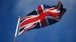 «Это позор»: британский госсекретарь онайденных наостановке секретных документах