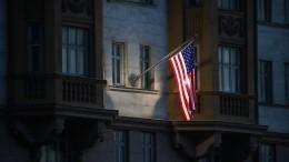 Посольство США вРоссии ограничит список консульских услуг