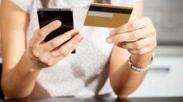 Спрос настрахование банковских карт исчетов вырос до44%