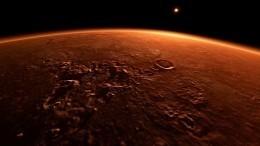 Невероятный пейзаж: космический аппарат прислал новые кадры споверхности Марса