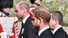«Вцепились друг другу вглотки»: как Гарри иУильям поссорились напохоронах Филиппа