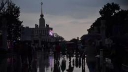 Стало известно, когда вМоскве утихнет разрушительный «суперливень»