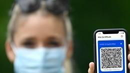 QR-коды коронавирус: что это, где получить икому могут отказать