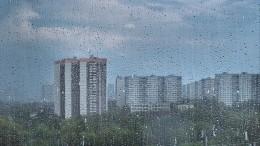 Крышу снесло: вМоскве из-за непогоды обрушилось здание— видео