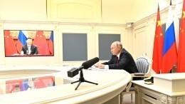 «Годами над этим работали»— Россия иКитай подтвердили дружбу исотрудничество