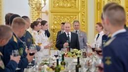 Путин вКремле встретился случшими выпускниками высших военных учебных заведений страны