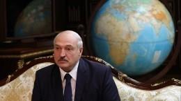 Белоруссия нафоне санкций вышла изпрограммы ЕС«Восточное пространство»