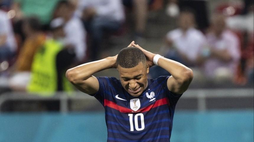 Сборная Франции всерии пенальти проиграла команде Швейцарии вматче 1/8 финала Евро-2020