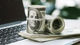 ВКитае назвали отказ России отдоллара протестом инасмешкой над США