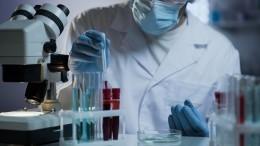 Случай заражения штаммом коронавируса «Дельта плюс» зафиксировали вРоссии