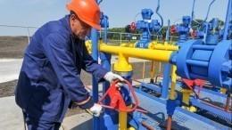 Невостребованный аукцион: «Газпром» отказался увеличивать транзит через Украину