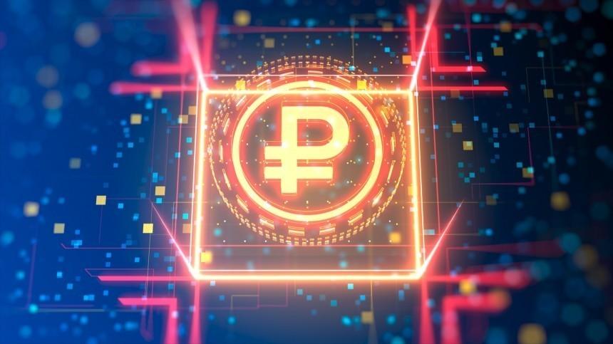 ЦБотобрал банки для тестирования цифрового рубля