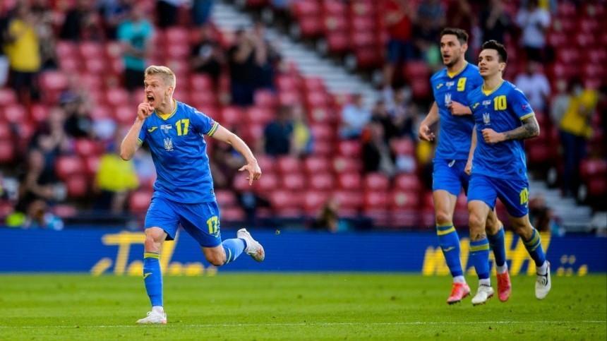 Сборная Украины обыграла команду Швеции вматче 1/8 финала Евро-2020