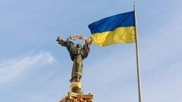 НаУкраине предрекли распад страны начетыре части